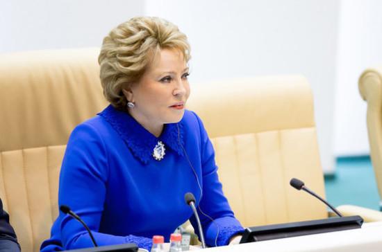 Матвиенко передала Путину предложение сенаторов возродить в Евпатории детскую здравницу