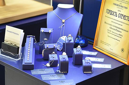 Самый крупный алмаз Европы был найден  в Архангельской области