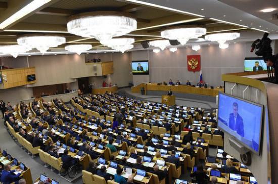 Госдума обратилась к ПА ОБСЕ по поводу санкций Украины против российских интернет-ресурсов