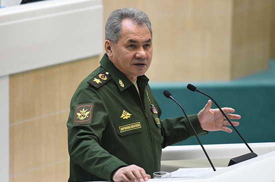 Шойгу рассказал о ходе расследования крушения Ту-154