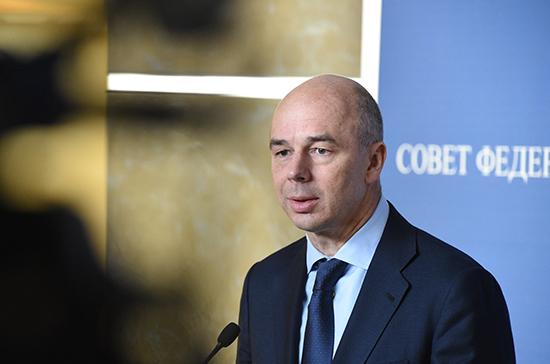 Силуанов: параметры бюджета на 2018-2020 годы станут понятны к 20 июня