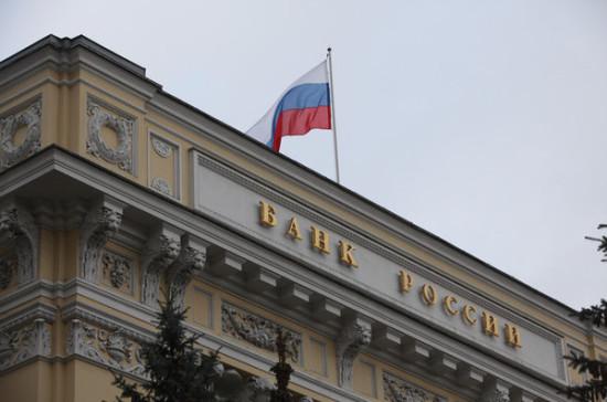 В Банке России рассказали о проблемах с продажей электронных полисов ОСАГО