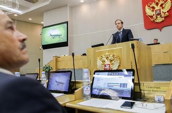 Первые лица государства будут ездить на российских лимузинах