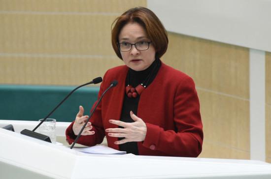 Депутаты фракции «Единая Россия» обсудили с Набиуллиной итоги работы Банка России в 2016 году