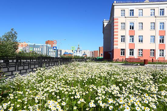 Арктические города ждут системной поддержки