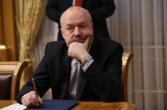 В Госдуме состоялась презентация книги Павла Крашенинникова о законотворчестве