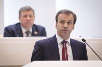 Правительство подготовит постановление об отмене ограничений против Турции — Дворкович