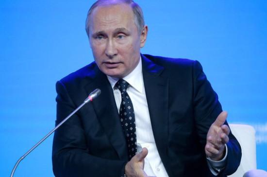 Путин поручил кабмину подготовить законопроект об особых мерах защиты прав инвалидов