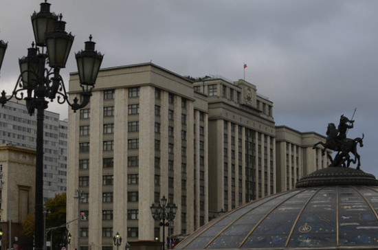 Около 150 депутатов Государственной думы записались натрехдневные военные сборы