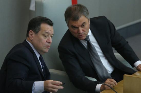 Поправки вбюджет текущего 2017 Дума рассмотрит 9июня