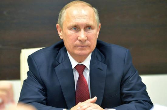 Путин обозначил деловой подход КПРФ при обсуждении главных трудностей