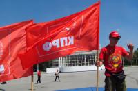 На мероприятия КПРФ в честь столетия Октябрьской революции подано более ста заявок из-за рубежа