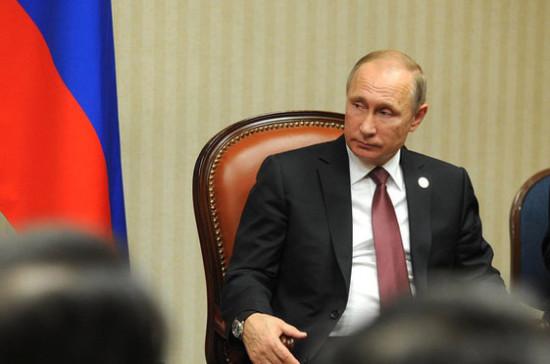 Планы экономического развития РФ должны быть ясными и реалистичными считает Путин