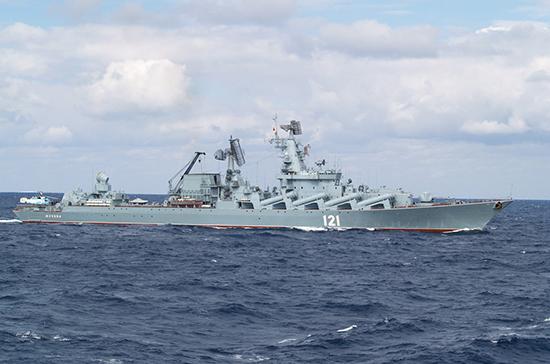 Российская Федерация закрыла часть акватории усирийского побережья ради учений ВМФ