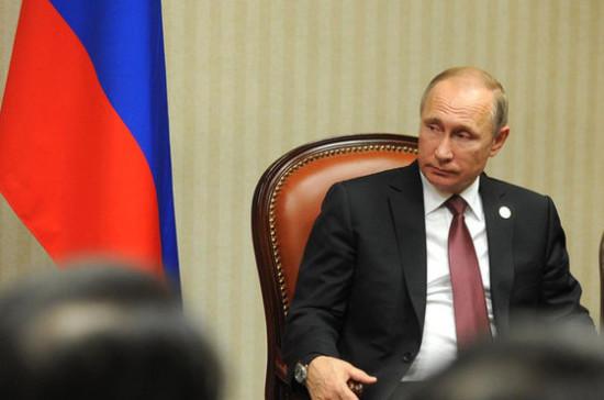 «Встреча» В. Путина сголубем стала мемом