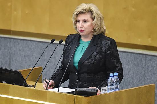 Москалькова сообщила оботсутствии просьб отгеев изЧечни огосзащите