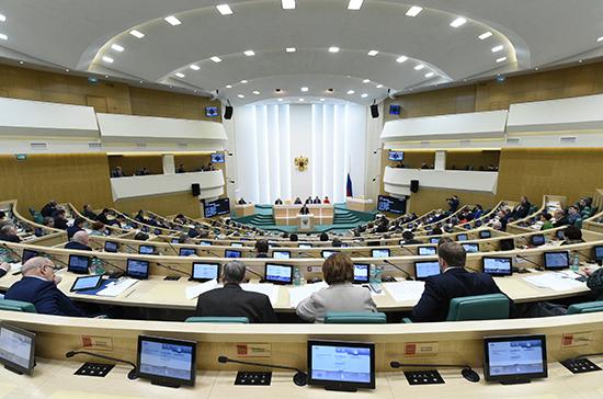 СФутвердил закон, обязывающий депутатов уведомлять овстречах сизбирателями намитингах