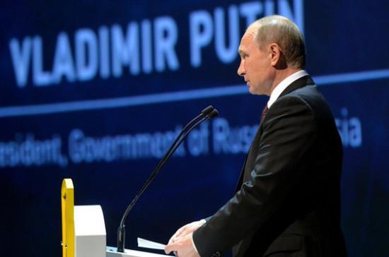 Путин назначил посла России в Сан-Томе и Принсипи