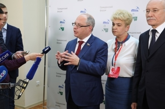 В Госдуме учтут опыт региональных законодателей для развития гражданского общества