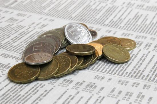 Законопроект осмене процедуры обсуждения проектов бюджетов внесен вГД