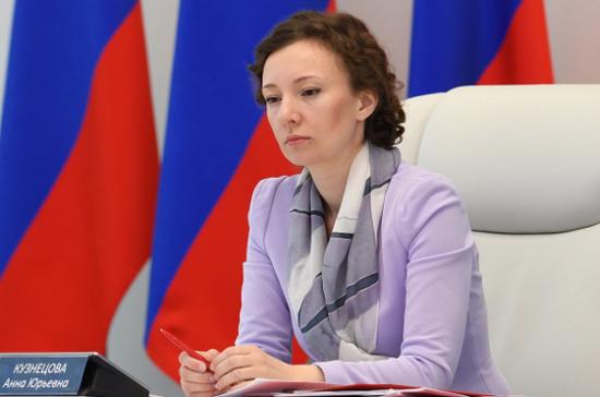 Кузнецова проинформировала Путину предложения пообеспечению информационной безопасности детей