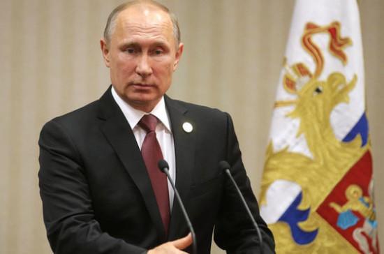 Путин призвал областные власти поддерживать многодетные семьи