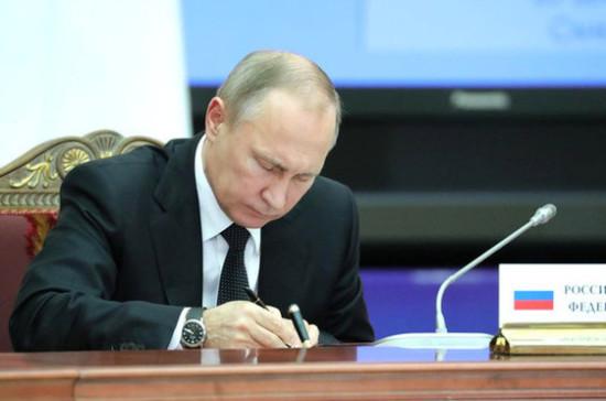 Путин подписал указ опроведенииVI глобальной фольклориады вУфе