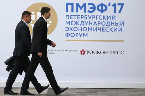 Экономисты приступили к поиску глобального баланса
