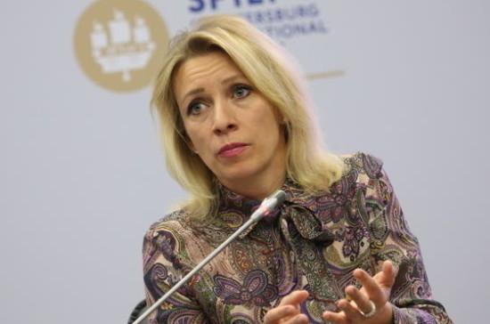 Захарова отвергла участиеРФ винформационной войне