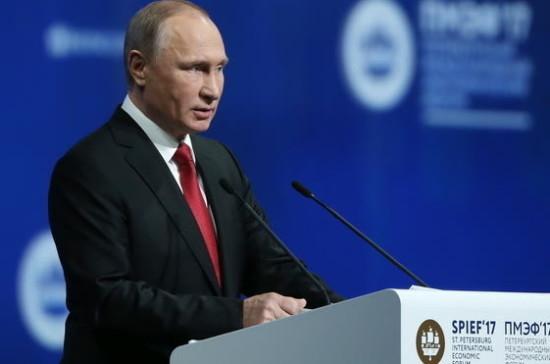 Пакет предложений посовершенствованию судебной системы готов— Путин