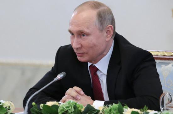 Владимир Путин: «Вэкономике Российской Федерации началась новая фаза подъема»