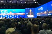 Кремль пообещал совершенствовать механизм специального инвестконтракта