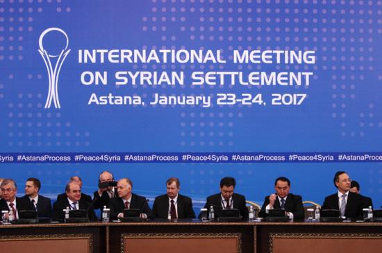 Новый раунд переговоров вАстане поСирии планируется 12июня