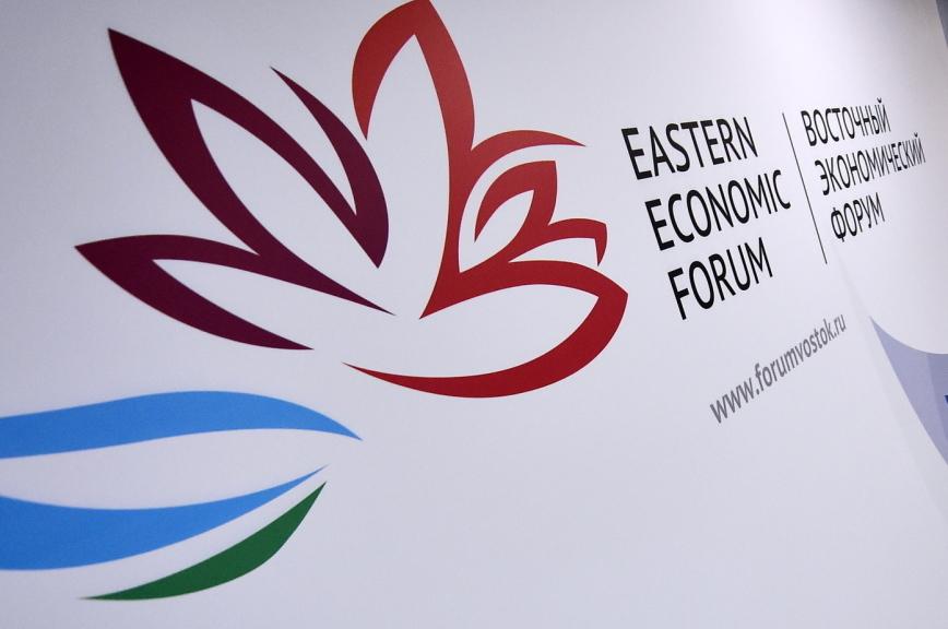 В Минвостокразвития начали отбор инвестиционных проектов для ВЭФ