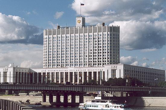 Медведев подписал план регионального развития до 2025