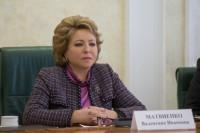 Валентина Матвиенко: электронные учебники должны существовать наряду с печатными пособиями для школьников