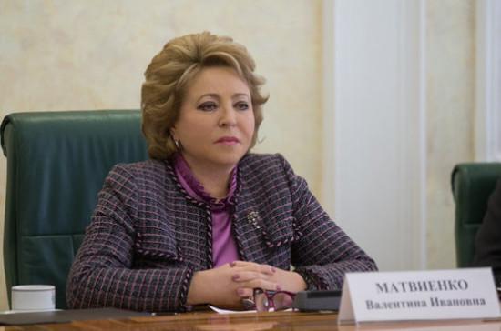 Матвиенко назвала излишними штрафы занеэффективную работу Росгидромета