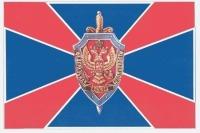 ФСБ включила в список террористических организаций ещё одну группировку
