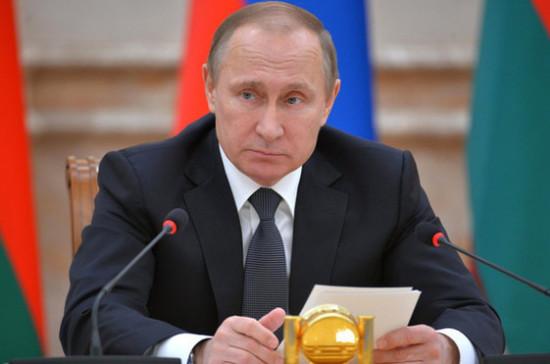 Путин постановил использовать сети связи для оповещения населения о ЧС