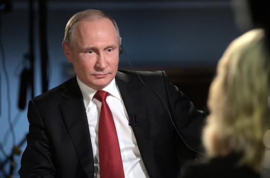 Ввойне США и РФ небылобы победителей— Путин