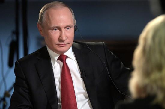 Путин объявил , что вСША изменяются  президенты, однако  неполитика