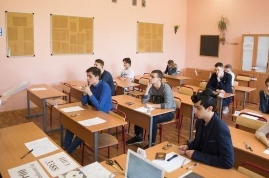 Рособрнадзор: ЕГЭ порусскому языку прошёл вштатном режиме
