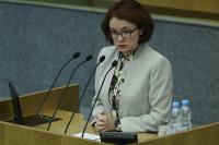 Чистый отток капитала из РФ с начала года составил 22,4 млрд рублей — Набиуллина