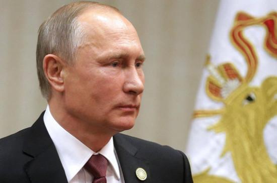 «День РФ вмире» является ярким событием для многих стран— Путин