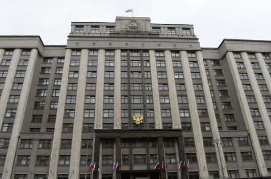 Госдума предлагает профинансировать реконструкцию Центра хирургии им. Петровского из Резервного фонда