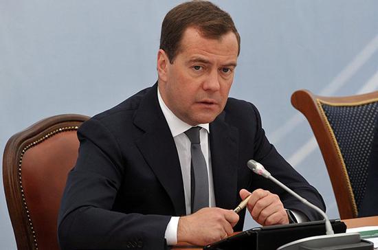 Д. Медведев поручил увеличить резервный фонд руководства на4,6 млрд руб.