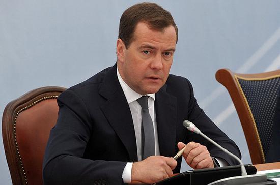 Госдолг регионов продолжает расти— Медведев