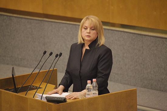 Руководитель ЦИКРФ: УНавального нет шансов нарегистрацию навыборах