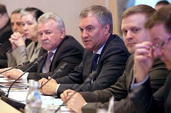 Брянщине доверили проведение сессии парламента Российской Федерации и Республики Беларусь