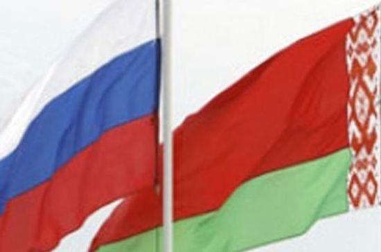 Москва и Минск подготовили соглашение о выделении госкредита Белоруссии